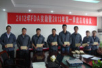 Jaysun Glove hold Awarding meeting-100% pass FDA inspection 2012